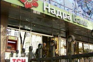 """Инвесторы спишут банку """"Надра"""" половину долгов"""