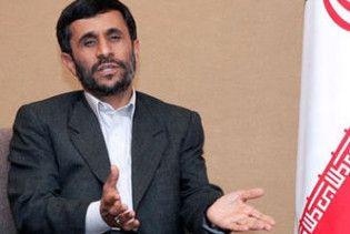 Выступление Ахмадинеджада заставило делегации ЕС и США покинуть заседание ООН