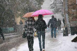 Погода в Украине на понедельник, 17 января