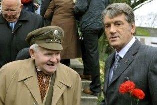 Ющенко поздравил ветеранов: УПА - пример для молодого поколения