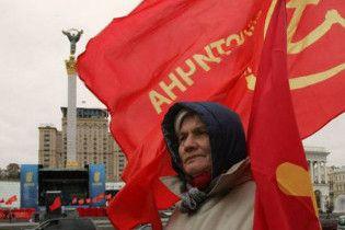 Коммунисты требуют принять закон о чествовании жертв ОУН-УПА