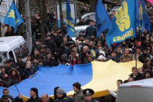 Тягнибок пообещал десятки тысяч человек на марше УПА