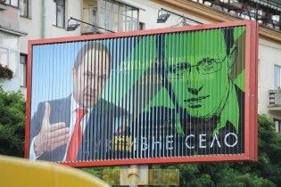 Тигипко считает Яценюка достойным главой Нацбанка