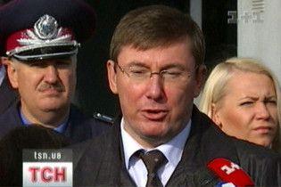 Луценко: Тимошенко не планирует назначения Медведчука генпрокурором