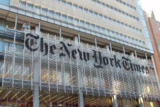 """New York Times в будущем ликвидирует """"бумажное"""" издание"""
