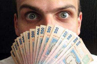 Зарплата днепропетровских чиновников увеличилась на 50%