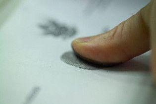Появилось устройство, считывающее отпечатки пальцев на расстоянии