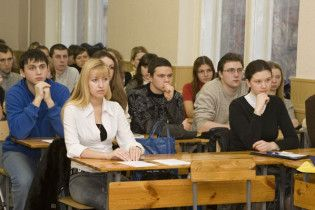Украина отмечает День студента