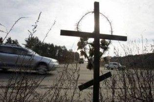 На Львовщине в ДТП погибли пять человек