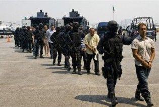 В Мексике арестован наркобарон по прозвищу Кинг-Конг