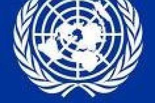 Германия отказалась от участия в конференции ООН против расизма