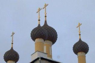 Симферополь отказался предоставить УПЦ КП участок для строительства церкви из-за поддержки бандеровцев