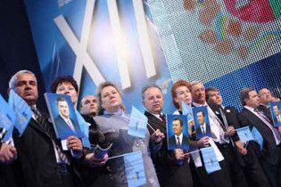 В Донецкой области снят с выборов единственный мэр без партбилета ПР