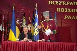 Ющенко построит под Киевом казацкую резиденцию