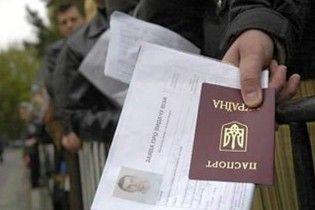 Австрия подумывает сделать визы для украинцев бесплатными