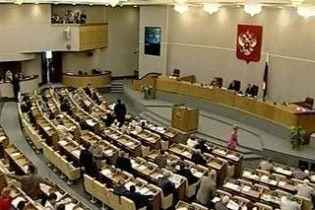 Transparency International поставила под сомнение честность российских депутатов