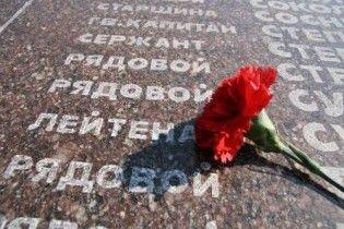 Украина празднует 65-летие Победы