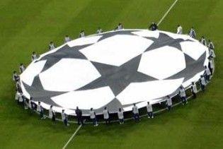 Европа в ожидании футбольных битв в Лионе и Милане