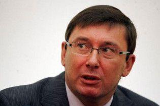 Луценко рассказал о генпрокуроре при Тимошенко и о необязательности спецобразования