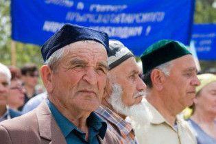 Охрана Януковича разогнала митинг крымских татар в Киеве