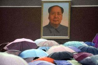 Китайского миллиардера посадили на 14 лет за финансовые махинации