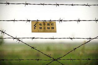 Южная Корея возобновила пограничную пропаганду в КНДР