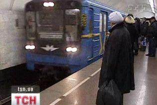 Киевскому метрополитену не позволили повышать цену на проезд
