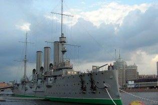 """В экипаже крейсера """"Аврора"""" останутся только три уборщицы"""