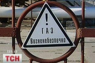 Канада будет добывать газ в Украине