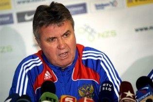 Хиддинк требует от России 3.5 миллиона евро