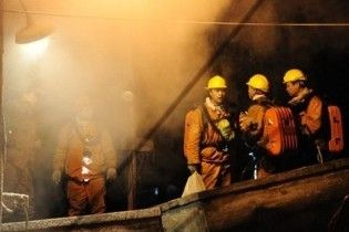 В Китае вспыхнула шахта: сгорели все находившиеся под землей