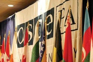 """ОБСЕ назвала прошедшие выборы """"впечатляющим проявлением"""" демократии"""
