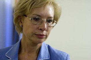 Соратница Тимошенко стала бабушкой