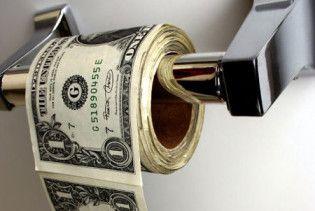 НБУ не будет продавать населению доллары по льготному курсу