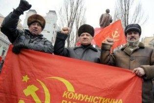 В Киеве более тысячи человек пришли на митинг в честь Октябрьской революции