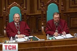 КС начал рассмотрение дела об отмене политреформы