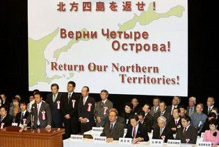 США признали суверенитет Японии над Курилами