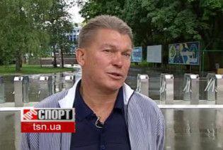 Откровенное интервью с Олегом Блохиным