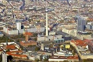 Депутатов бундестага призвали меньше путешествовать