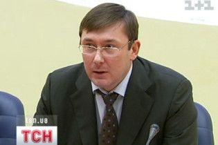 "Луценко пригрозил Януковичу и его ""прихвостням с кастетами"""