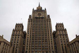 МИД России упрекнул США в нарушении главного правила дипломатии