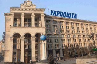 В Украине подорожают услуги почты