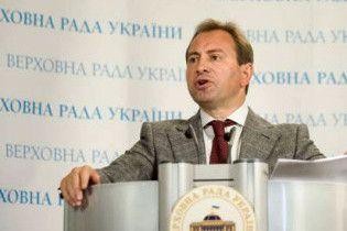 В Украине строят самую дорогую в мире вертолетную площадку - СМИ