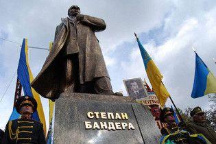 Россия отреагировала на присвоение Бандере Героя Украины