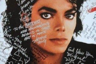Фото Майкла Джексона используют для создания вечного двигателя