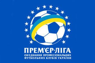 Арабские шейхи будут смотреть украинскую Премьер-лигу