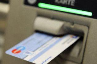 Украинские банки массово сокращают отделение и филиалы