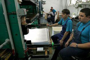 БЮТ заявил о печати фальшивых бюллетеней в Харькове