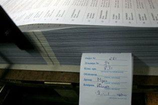 В БЮТ нашли еще одну типографию в Харькове, которая печатает фальшивые бюллетени