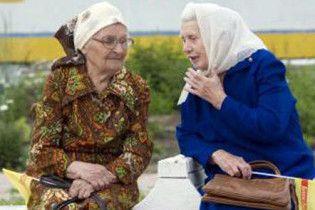 Кабмин уравняет пенсионный возраст мужчин и женщин